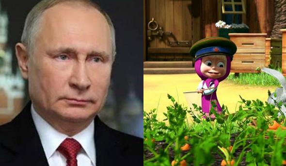 بوتين وماشا