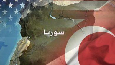 Photo of مسؤول أمريكي: تركيا لا تملك ضوء أخضر للعبور إلى شمال سوريا.. وأنقرة تؤكد أن عبور قواتها بات وشيكاً جداً