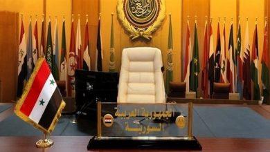 Photo of الجامعة العربية: أمر واحد يعيد سوريا إلى مقعدها.. ومسؤول أمريكي ير فض