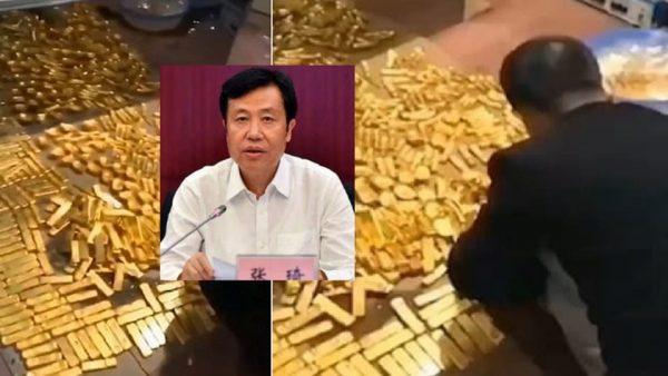صورة الموظف الصيني مع الذهب الذي ضبط بحوزته