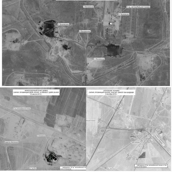 صور الأقمار الصناعية التي عرضتها الاستخبارت الروسية