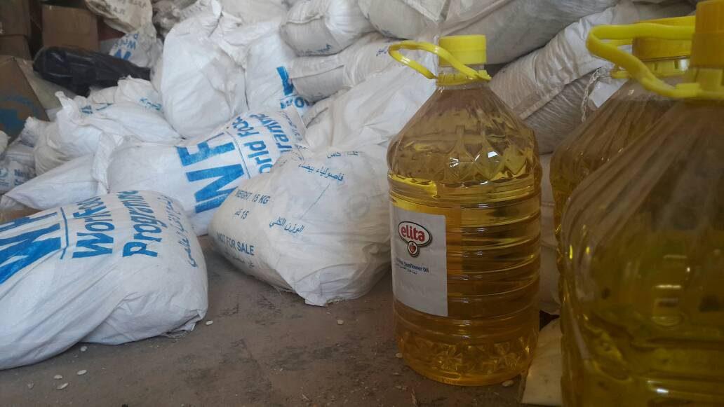 أسعار الرز والسكر في دمشق