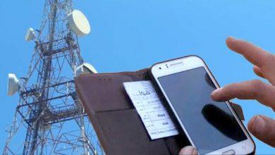 Photo of ارتفاع أسعار بطاقات الانترنت في إدلب.. ما علاقة هبوط الليرة السورية؟
