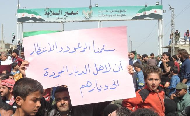 اعتصام تل رفعت