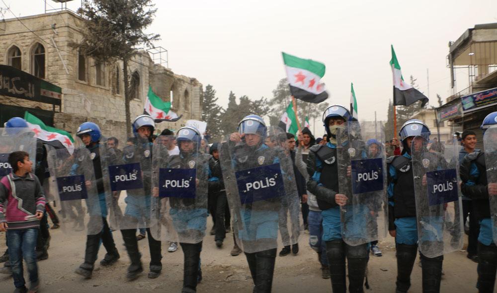 الشرطة الحرة