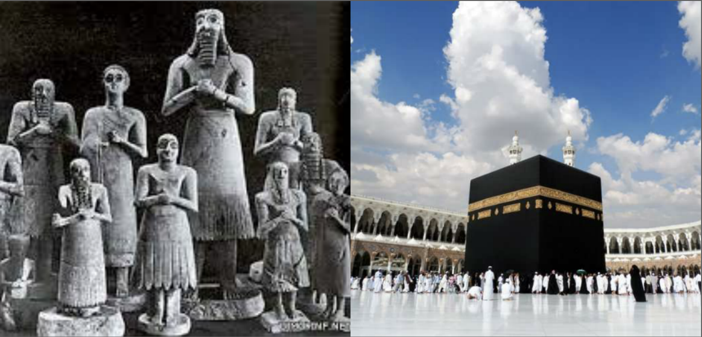 الكعبة المشرفة، وبعض أصنام العرب قبل الإسلام