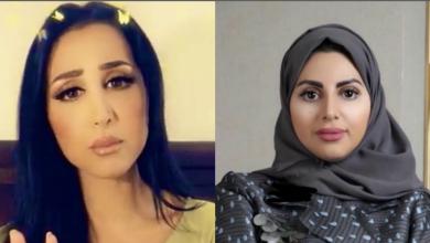 """Photo of إيناس الحنطي توجة رسالة إلى هند القحطاني بعد نشرها """"فيديو الرقص"""""""