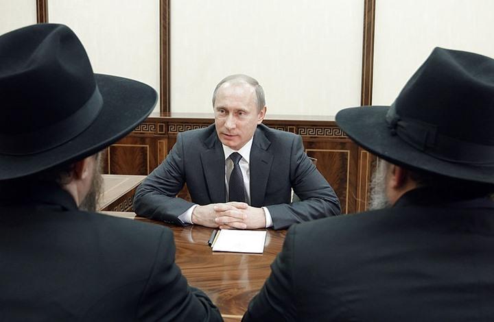 بوتين ويهود سوريا