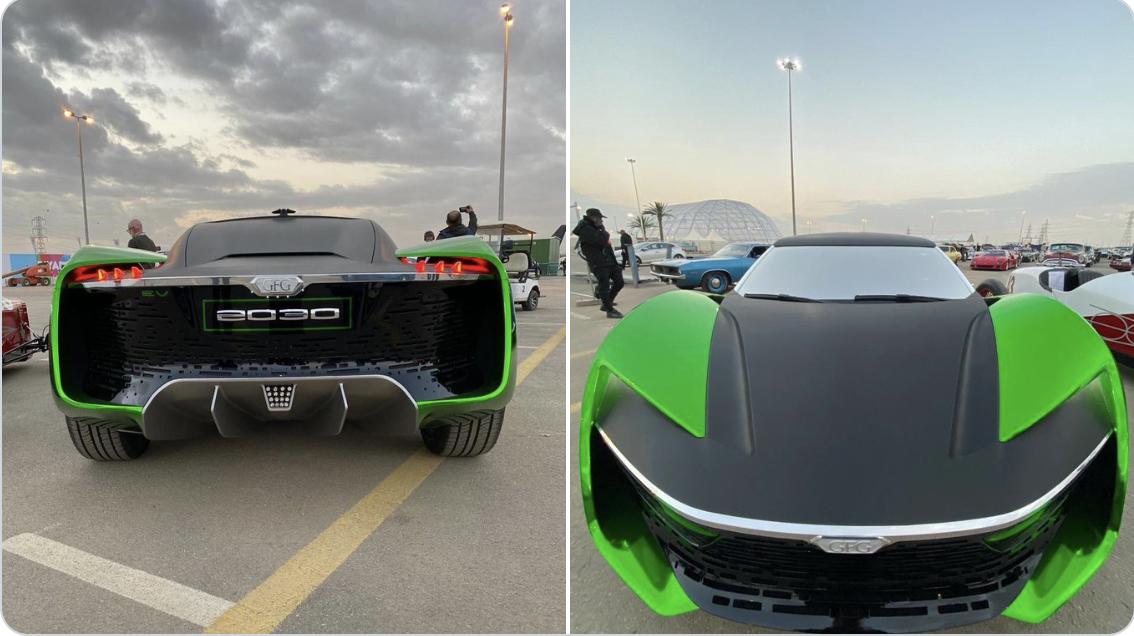 صورة سيارة 2030