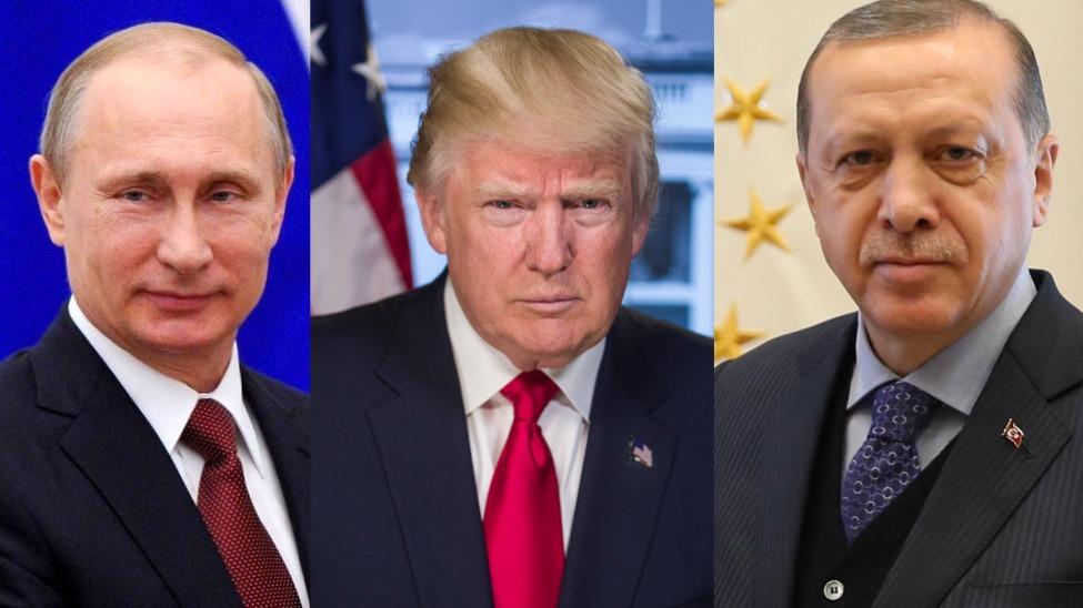 ترمب بوتين أردوغان