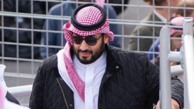 Photo of جاكيت محمد بن سلمان يثير الاهتمام في السعودية.. و30 ألف طلب على المنتج خلال 4 ساعات