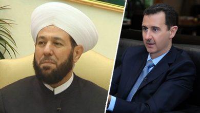 "Photo of ""مفتي الأسد""يؤكد أن مهمة اللجنة الدستورية مناقشة الدستور وليس صياغته من جديد"