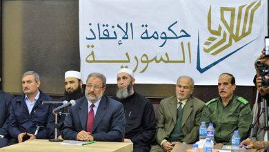 "Photo of قبول استقالة ""حكومة الإنقاذ""في إدلب.. وانتخاب ""علي كدة "" رئيساً جديداً لها"