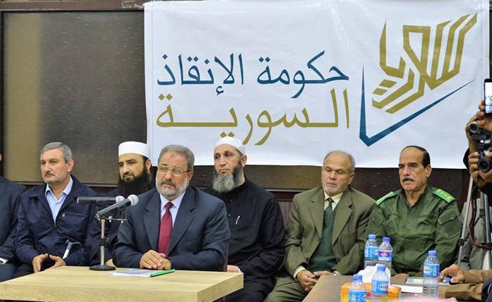 حكومة الإنقاذ في إدلب