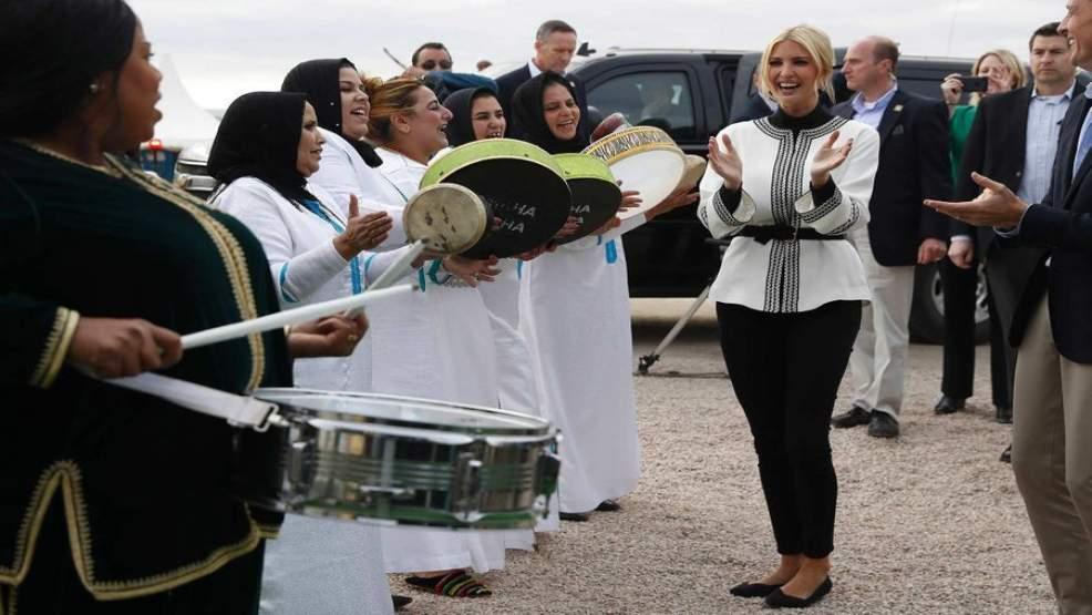 رقصة إيفانكا ترمب المغرب