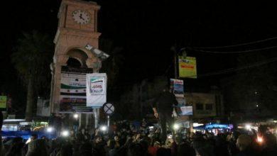 """Photo of بعد رفع """"حكومة الإنقاذ"""" أسعار الكهرباء والخبز.. مظاهرات شعبية في إدلب تنديداً بالقرار"""