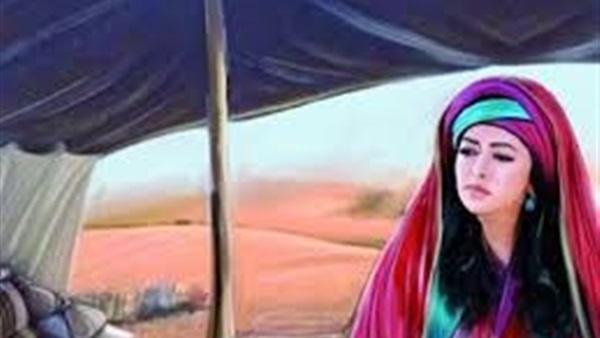 صورة تعبيرية لسيدة عربية