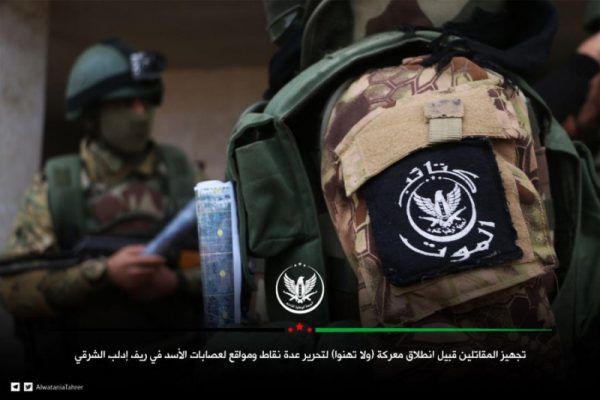 الكتائب التي تم ارسالها إلى إدلب