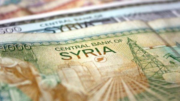الليرة السورية - أرشيف