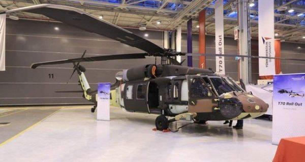 طائرة تي 70 متعددة المهام