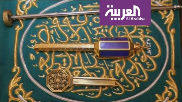 مفتاح الكعبة الذي لدى بنو شيبة أحفاد عثمان بن طلحة (العربية)