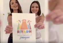 "Photo of بالفيديو.. عارضات برازيليات يهنئن السعودية بنجاح ""موسم الرياض"""