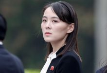 Photo of معلومات مثيرة عن كيم يو جونغ الزعيمة القادمة لكوريا الشمالية