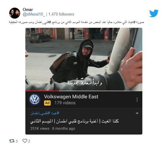 هوية غيث الإماراتي
