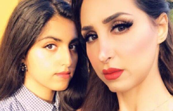 هند القحطاني وابنتها