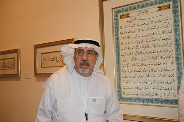 خطاط المصحف الشريف عثمان طه