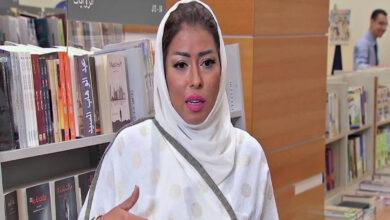 Photo of سارة مطر: كاتبة سعودية متهمة بالإساءة للمملكة وآل سعود!