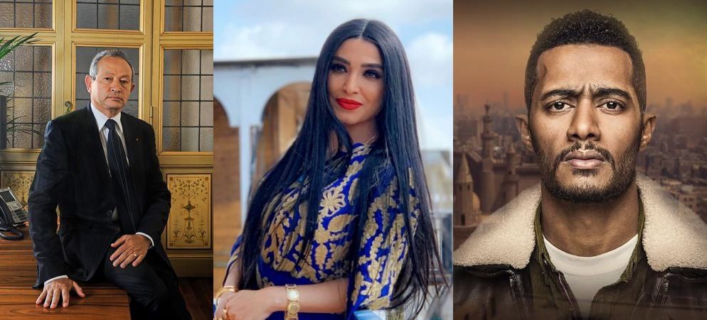 ساويرس روجينا محمد رمضان البرنس