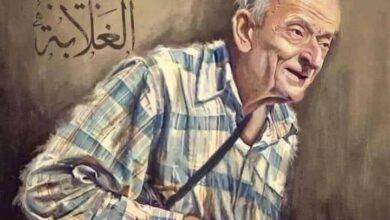 Photo of الدكتور محمد مشالي: حقيقة وفاة طبيب الغلابة في مصر
