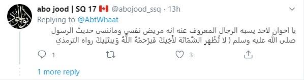 اعتقال عبد الرحمن المطري