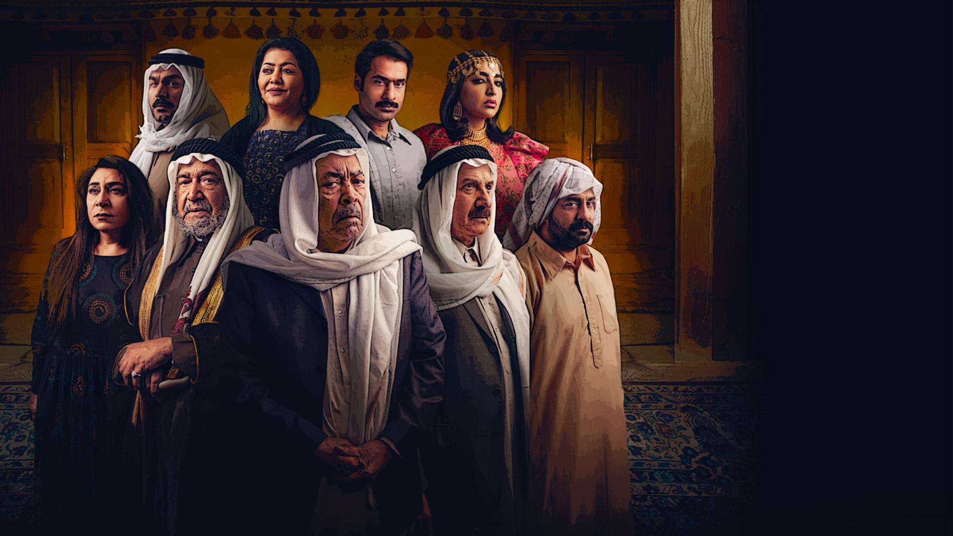 خطأ في مسلسل محمد علي رود
