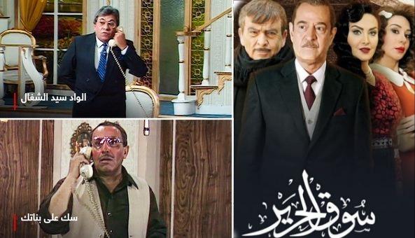 عيد الفطر مسلسلات ومسرحيات