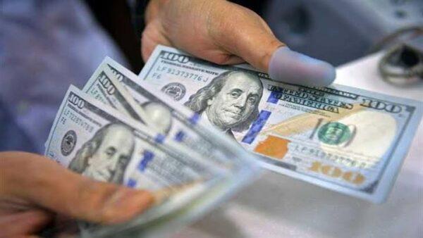 الدولار الأمريكي - أرشيف