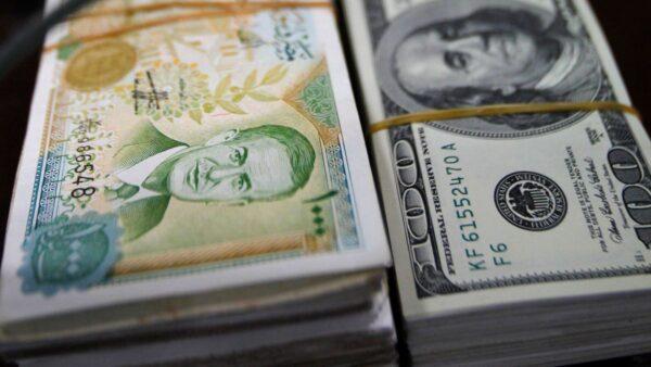 الدولار مقابل الليرة السورية - أرشيف