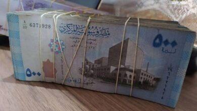 """Photo of السلع للمشاهدة .. ارتفاع جديد للأسعار في سوريا والليرة السورية تعود للانخفاض """"فيديو"""""""