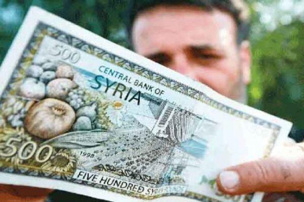 الليرة السورية- أرشيف