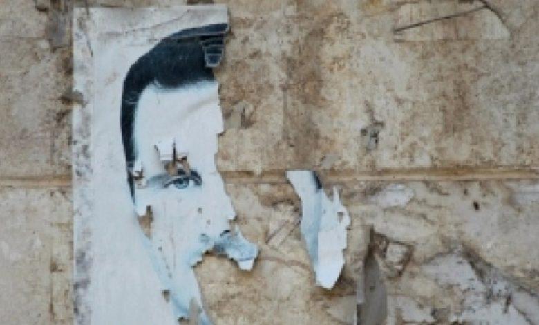 بشار الأسد - أرشيف