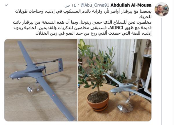 صورة تغريدة نشرها عبد الله الموسى عبر حسابه الشخصي في موقع التواصل الاجتماعي تويتر
