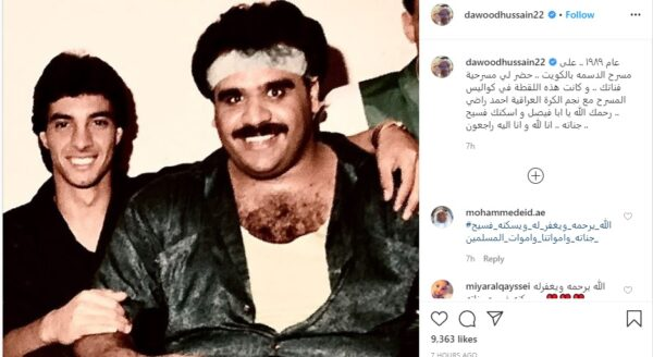 داوود حسين ينعي أحمد راضي