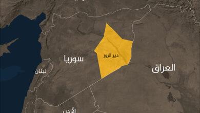 Photo of دير الزور: منطقة استراتيجية جديدة خارج سيطرة الأسد وروسيا وتطورات لافتة شرق سوريا