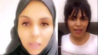 Photo of رحمة الغامدي تعتذر للسعوديات بعد استدعاء الأمن لها بسبب استفزازهن ! (فيديو)