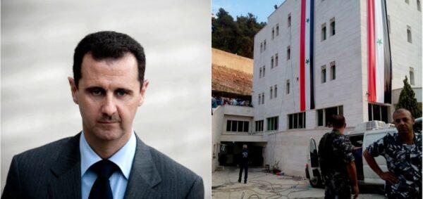 سفارة نظام الأسد في بيروت - أرشيف