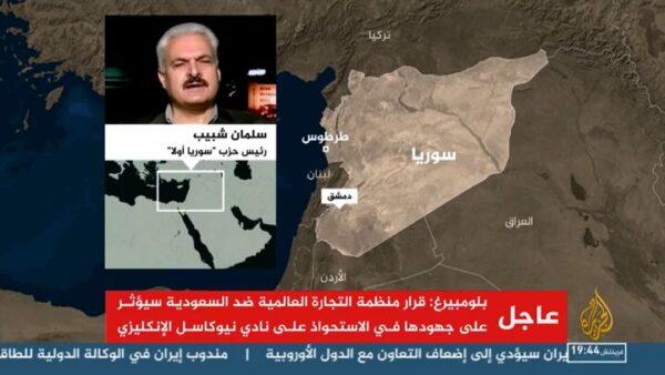 سلمان شبيب - رئيس حزب سوريا أولاً - الاتجاه المعاكس قناة الجزيرة