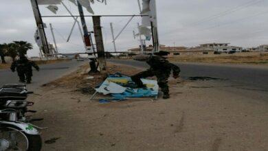 Photo of صحيفة أمريكية: هذه المحافظة السورية هي أكبر تحدي لنظام بشار الأسد