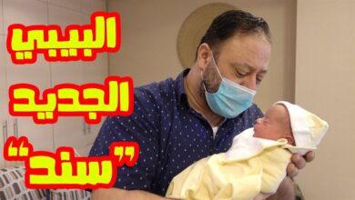 """Photo of """"ماما جابت بيبي"""" .. عصومي يوثق ولادة أمه بالفيديو لحظة بلحظة كيف تفاعل المتابعون؟"""
