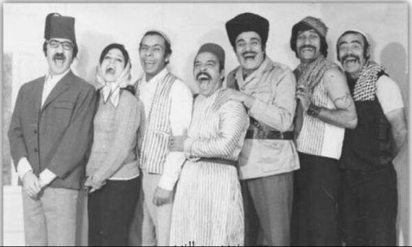 نخبة الكوميديا السورية بينهم ياسين بقوش